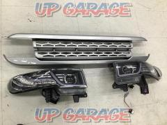 VLAND Headlight left and right set + grill + HID kit