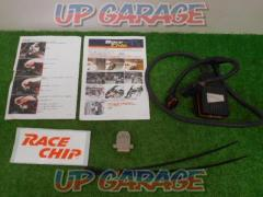 RaceChip for K-car Sub computer