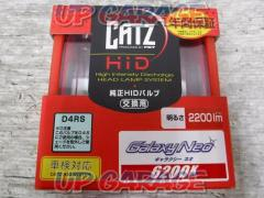 CATZ For genuine exchange HID valve