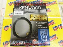 KENWOOD SKX-202S Speaker inner bracket