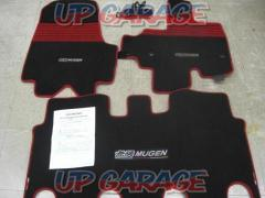 Infinity (MUGEN) Floor mat Set before and after