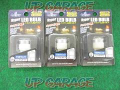 BRM21 Luxer 1 Hyper LED bulb Set of three