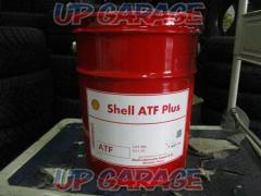 Shell ATF PLUS 20L缶