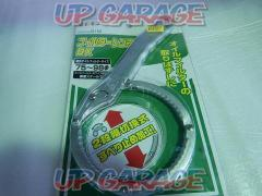 Unused emmon Filter wrench DX №B160