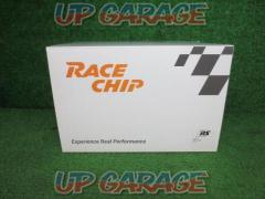 RaceChip (race chip) RS Sub computer