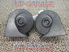 Unknown Manufacturer Twin horn