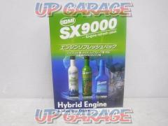 QMI SX9000 engine refresh pack SX9-EPR3HV-2 \\ 1600 (excluding tax)