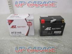 AZ ATZ14S Bicycles for motorcycles