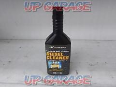 JAPANBARS Diesel fuel additives Diesel cleaner
