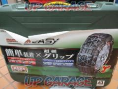CAR-MATE BIATHLON QE12L ゴムチェーン