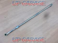 Zero Side One (0side 1) Adjustable Lateral Rod