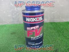WAKO'S S-FV · S Super fore-vehicle Synergy