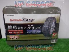 CAR-MATE(カーメイト) BIATHLON QUICK EASY【QE6】
