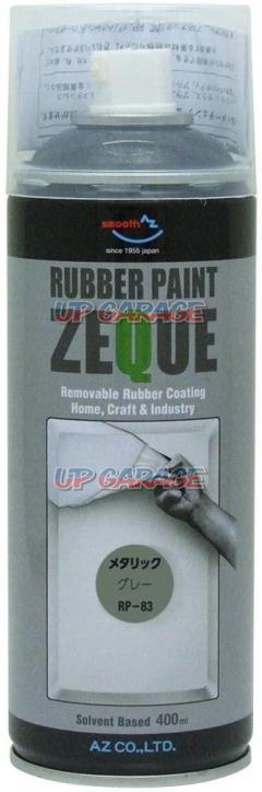 AZ (e- Z) Rubber paint ZEQUE Oiliness RP-83 Metallic gray 400ml