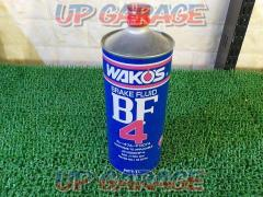 WAKO'S Brake fluid DOT4 BF4