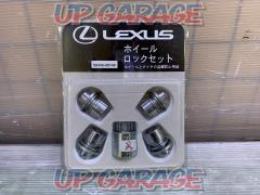 Lexus genuine Wheel lock set