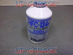 ASAHIKLIN HFC-134a Car air-conditioning refrigerant