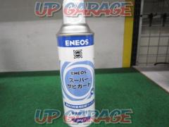 ENEOS Super rust guard