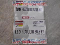 PROTEC Cyclone series LED bulb Set