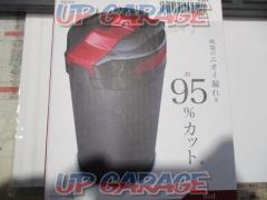 CAR-MATE DZ-418 Rock ash tray Red