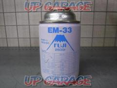 FUJI EM-33 Air compressor gas