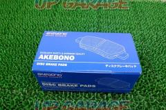 AKEBONO Disc brake pads AN-788WK for front