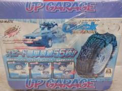 CAR-MATE Quick55 BIATHLON 品番:QG26