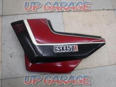 GSX450ESUZUKI Genuine side cover