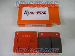 EVOLUTION Brake pad EV-306HD