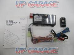 CAR MATE TE-W72PSB