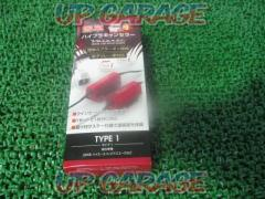 VALENTI Easy high flash canceller Type Ⅰ