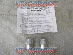 SHIFT UP M12 Long axle slider Product number: 200583