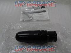 World Walk Muffler guard (U03052)