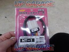 HKS For turbo timer Car make another special harness NT-1 BNR32 / HCR32 / S13 etc.
