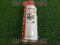 PIT WORK Lubricant GT Lubricant