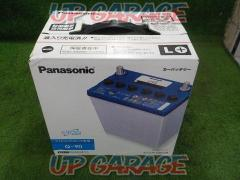 Panasonic N-Q90/CR