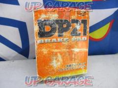 TOKIKO For crown DP21 Brake pad Product number: DT271