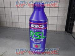 WAKO'S RSL Water leakage prevention agent