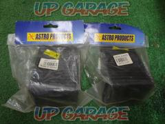 ASTRO PRODUCTS AP070269 車輪止め 2個セット