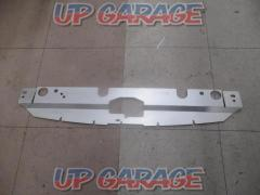 C-ONE Radiator cooling plate