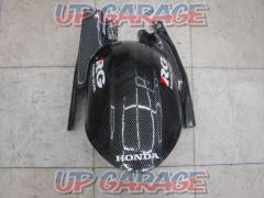 Unknown Manufacturer Carbon style front fender