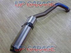 AKRAPOVIC CBR1000RR (SC57) Slip-on silencer