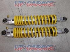 GAZI (Gyaji) General-purpose rear shock