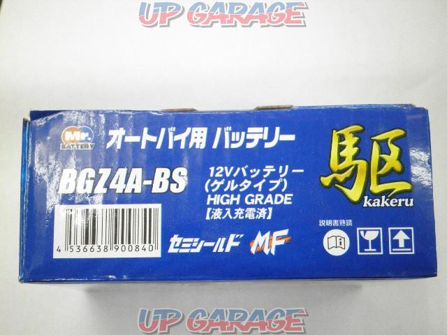Mr.battery Driving BGZ4A-BS Gel-type (already charged) Rehydration unnecessary-03
