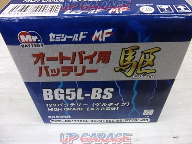 Mr.battery Driving BG5L-BS Gel-type (already charged) Rehydration unnecessary-01