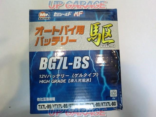 Mr.battery Driving BG7L-BS Gel-type (already charged) Rehydration unnecessary-01