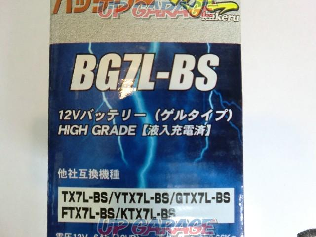 Mr.battery Driving BG7L-BS Gel-type (already charged) Rehydration unnecessary-03