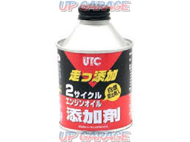 UTC Hashitteca (2 cycle additive)-01