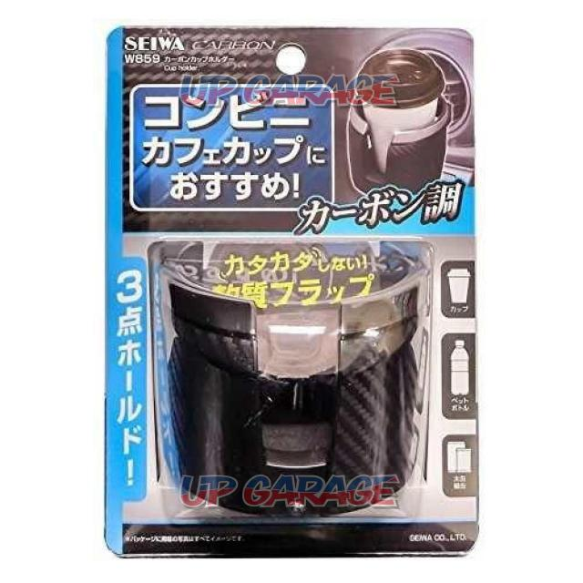 Seiwa W-859 Carbon cup holder MBK-01