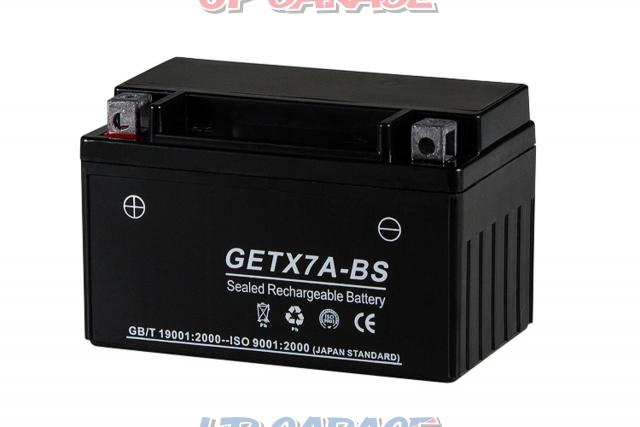 NBS(エヌビーエス) GETX7A-BS(NTX7A-BS)ジェル [1206]-01
